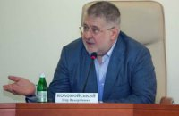 Коломойский зарабатывает 2 миллиона гривен в сутки (обновлено)