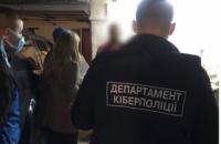 Киберполиция закрыла пять нелегальных онлайн-кинотеатров