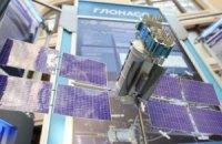 Украина обязалась использовать российскую систему ГЛОНАСС