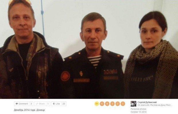 Дубинський з Охлобистіним у Донецьку, грудень 2014 року