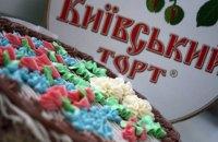Roshen и БКК подписали мировое соглашение в споре о схожести тортов