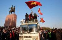Кыргызстан: страна восстаний