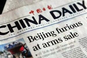 China Daily будет выходить в Африке
