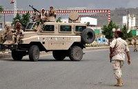 Британія і США евакуювали свій персонал з Ємену