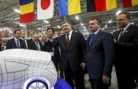 Порошенко принял участие в открытии завода Fujikura во Львовской области