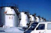 """Укртатнафта"" почала приймати азербайджанську нафту"