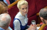 Нардеп Залищук заявила о пропаже денег после обыска в квартире ее брата