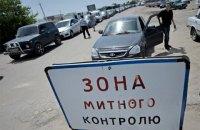 """Полиция Львовской области задержала мошенника, выдававшего себя за инспектора по растаможиванию """"евроблях"""""""