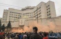 Під Конституційним Судом пройшов масштабний мітинг із фаєрами, поліція перекривала рух (оновлено)