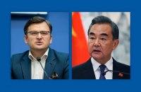 Кулеба пригласил главу МИД Китая посетить Украину