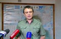 """Новый главарь """"ЛНР"""" пообещал не срывать обмен пленными"""