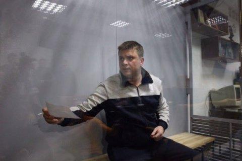 Суд обрав запобіжний захід харківському соратнику Медведчука