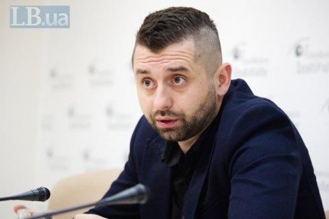 Яременко могут отстранить с поста главы внешнеполитического комитета