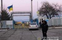 Справу про розкрадання газоконденсату на Полтавщині передали до суду