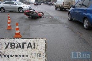 В России украинцы попали в крупную аварию