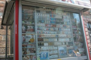 Львовский горсовет запретил продажу сигарет в киосках