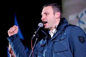 Кличко: Евромайдан будет продолжаться до отставки Януковича
