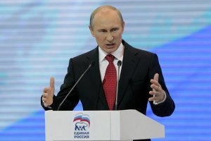 Путін запропонував Раді Федерації використати Збройні сили в Україні