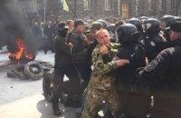 Журналист пострадал во время акции сторонников Кобы на Банковой
