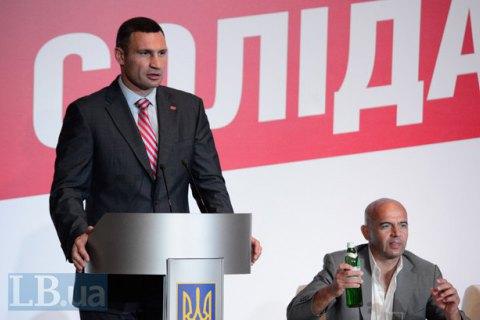 Кличко подал в отставку с поста главы БПП