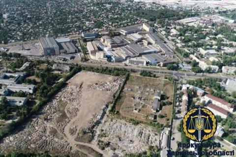 В Харькове обнаружили несанкционированную свалку площадью 8 гектаров