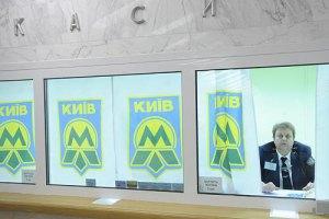 Попов анонсировал переход на новую систему оплаты проезда в метро