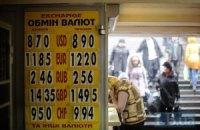 Банки просят разрешения менять курс валют в течение дня