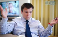 Климкин считает невозможным соглашение с Путиным по Донбассу