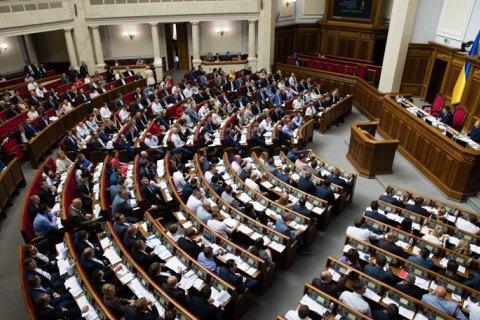 """Рада сьогодні не розглядатиме норму про імперативний мандат депутатів, - """"Слуга народу"""""""