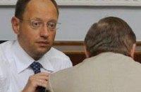 """""""Единый Центр"""" и """"Фронт перемен"""" проводят переговоры об объединении?"""