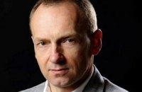 Нардеп Атрошенко решил отказаться от мандата
