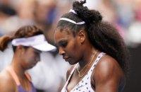 Серена Вільямс уперше в кар'єрі вилетіла з Australian Open у перший тиждень турніру