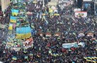 Сегодня в Киеве ожидают 100 тыс. митингующих из западных областей