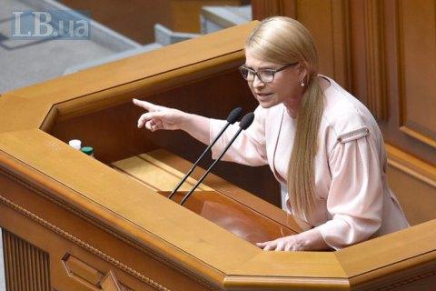 Тимошенко призвала Зеленского сменить глав ГПУ и СБУ