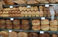 В центре Киева может открыться хлебный бутик