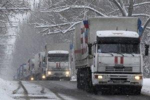 """Російський гумконвой проїхав на Донбас через """"Матвєєв Курган"""""""