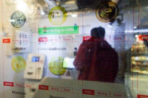 Південна Корея може заборонити криптобіржі
