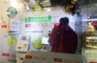 Южная Корея может запретить криптобиржи