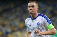 Цыганкову предлагали играть за сборную Израиля