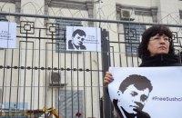 Політв'язні Сущенко та Абсеїтов висловлюють подяку усім українцям, хто пише їм листи до в'язниці