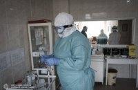 У Дніпропетровській області зафіксували 54 нові випадки коронавірусу
