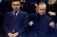 """""""Реал"""" переконаний, що контракт Мессі з """"Барселоною"""" підриває фінансовий фейр-плей"""