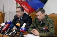 ДНР и ЛНР изложили условия возвращения в состав Украины