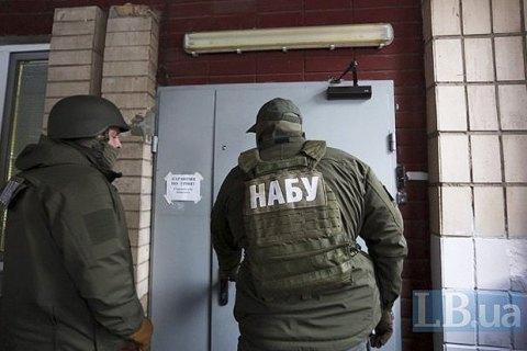 Помощница киевской судьи шпионила задетективами НАБУ