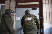 """Дело о """"сливе"""" информации про обыски НАБУ ушло в суд"""