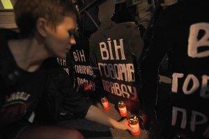 На Крещатике почтили память Георгия Гонгадзе