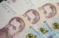 Нацбанк спростував використання неліцензійного шрифту на нових банкнотах