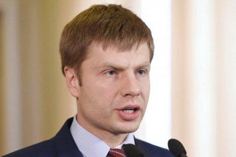 Нардеп Гончаренко: Украина не отказывается от представления в Совете Европы