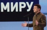 Зеленський підтвердив бажання провести місцеві вибори одночасно на всій території України, включаючи ОРДЛО