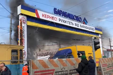 У Харкові відбулися зіткнення на ринку: чутні вибухи, горіла стела - відео